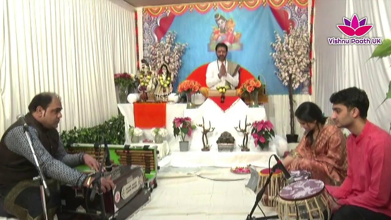 Download Sant Hari Katha Day 1 by Piyushbhai Mehta - Vishnu Paath UK Parivar.