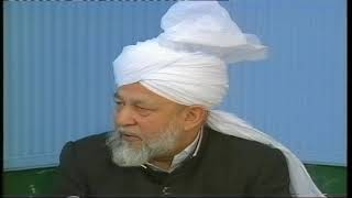 Dars-ul-Qur'an - 105 - 21st March 1993 (Surah Aale Imraan 147-149)