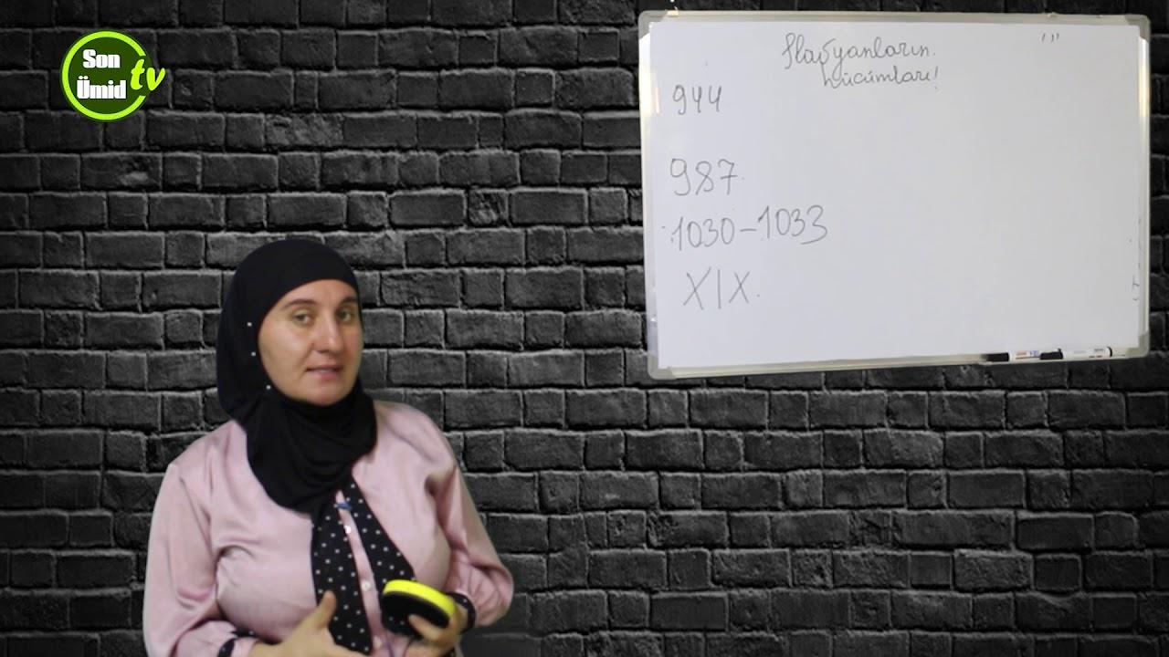 Slavyanların azərbaycana yürüşləri - #5 -ci #dərs