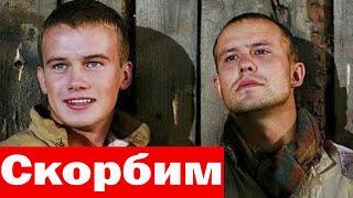 Скончался Актер из Фильма Диверсант