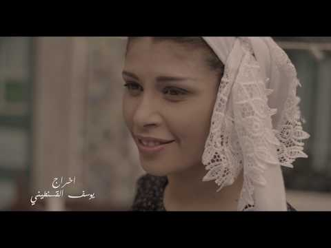 ►Zaza Show  |علاش هي - AaLésh Hiya |  ♫ [Official Video] ♫