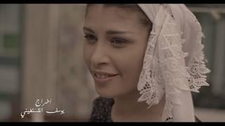 ►Zaza Show   علاش هي - AaLésh Hiya    ♫ [Official Video] ♫