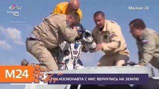 Новости России и мира за 25 июня - Москва 24