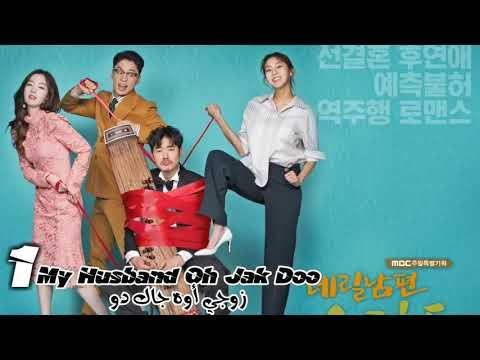 جديد في عالم الدراما الكورية 4