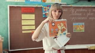 Півник і двоє мишенят Відеофрагмент уроку літературного читання Васильченко