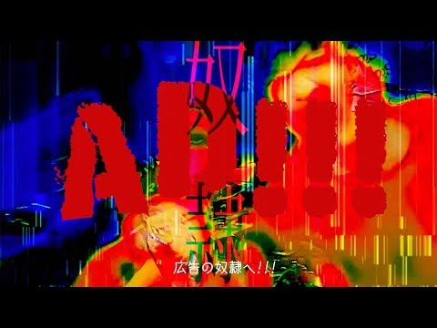 AA=(aaequal) - 「AD SONG」MV