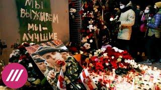 В Беларуси преследуют журналистку, написавшую об убийстве Романа Бондаренко