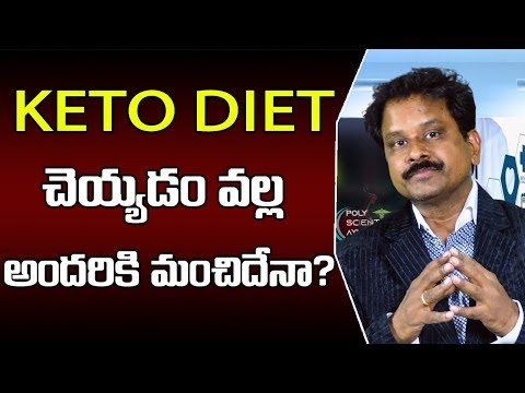 POLY SCIENTIFIC AYURVEDA || Is Keto Diet Universally Good for Everyone? || Suman Tv