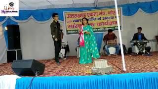 Pingli Sadi Ma | Live Uttarakhandi Stage Program 2018 | Akash bhardwaj , Deepa Chauhan