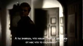 Тайные существа 1 сезон 1 серия