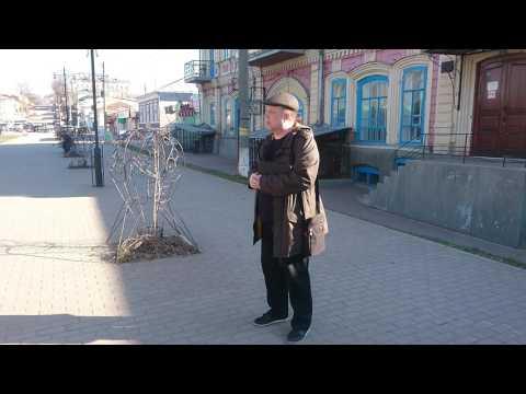 знакомства пермский край кунгур