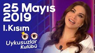 Okan Bayülgen ile Uykusuzlar Kulübü 1. Kısım 25 Mayıs 2019 - Ebru Yaşar