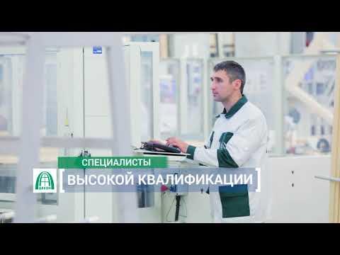 Декон  Москва - лауреат...