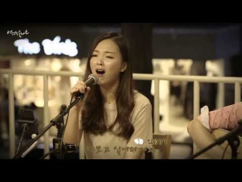 [THAI SUB / KARAOKE]Acoustic Collabo - It's Strange, With You (묘해, 너와) Discovery of Romance OST