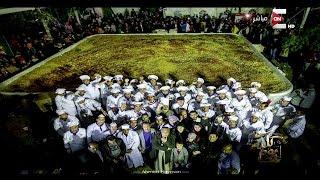 كل يوم - أكبر طبق كشري في التاريخ من أبو طارق .. 8 ألاف كيلو جرام - 10 متر * 10 متر