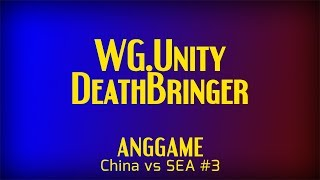 WG.Unity vs DBG | ANGGAME China vs SEA #3 - Online Final