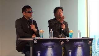 秋山眞人・三上丈晴「天空のUFO展」トークショー1