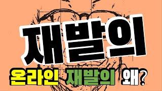 경마온라인입법국회재발의