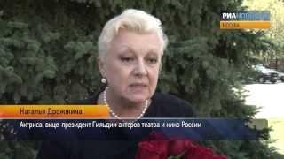 Прощание с актрисой Наталией Богуновой