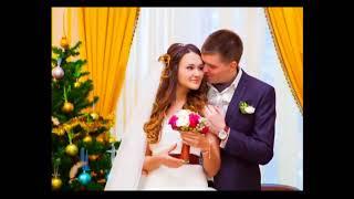 Свадьба слайдшоу январь 2014 года