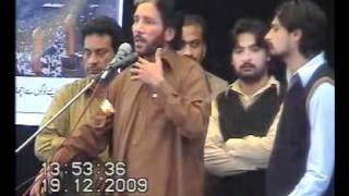 naat e sarkar great naat klam mian mohmmad  bakhsh by zakir sajid hussain