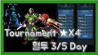 Empires&puzzles Tournament 3/5…