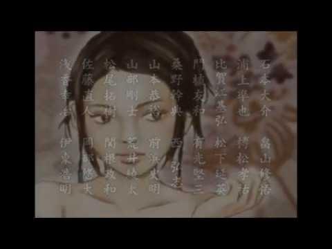 (고전게임 / Old Game) 입체닌자활극 천주 인백선 - Tenchu 팬서비스 작품 (마지막 스테이지 & 스텝롤)