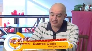 Топ анекдотов о детях - Анекдоты по-украински