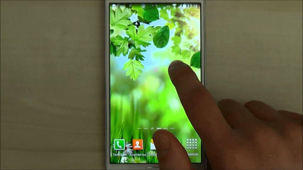 картинки на телефон живые обои которые двигаются