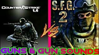 Weapons Sounds || Counter Strike 1.6 v/s Special Forces Group 2