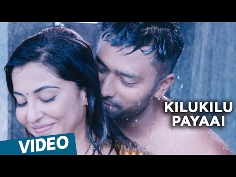 Koditta Idangalai Nirappuga   Kilukilu Payaai Video Song   Shanthanu   Rban   Sathya
