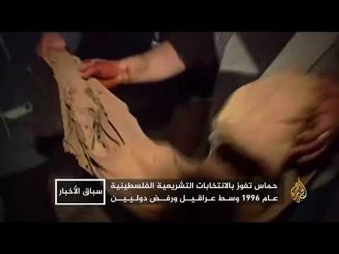 ثلاثون عاما على تأسيس حركة حماس  - نشر قبل 2 ساعة
