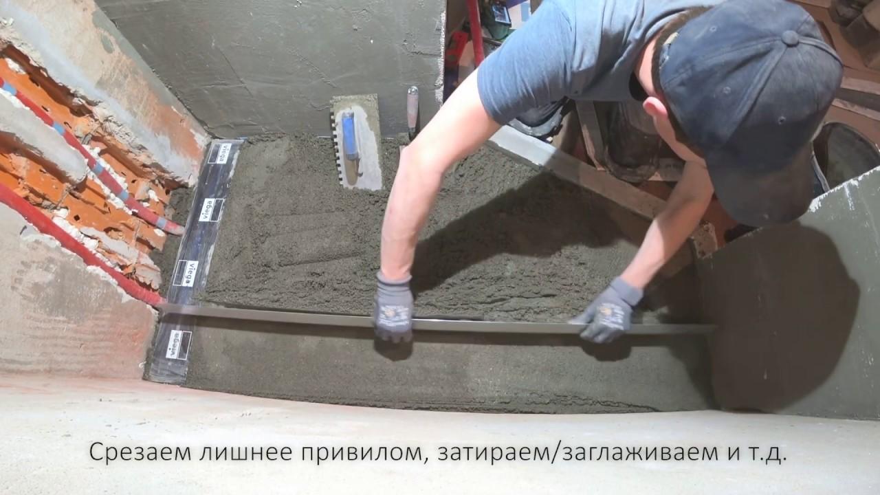 Затираем бетон купить буры для перфоратора по бетону