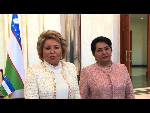 Россия и Узбекистан подписали план сотрудничества на 2020 год