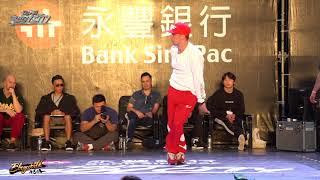 Over the top vs Seven Eleven | 8-4 | 4on4 | Taipei Bboy City x RF Jam