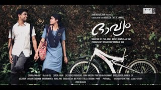 Bhavyam | ഭാവ്യം | Malayalam Music Video | 2019