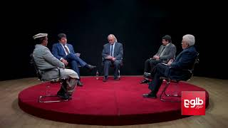 GOFTMAN: Kandahar Meeting and Its Consequences Discussed