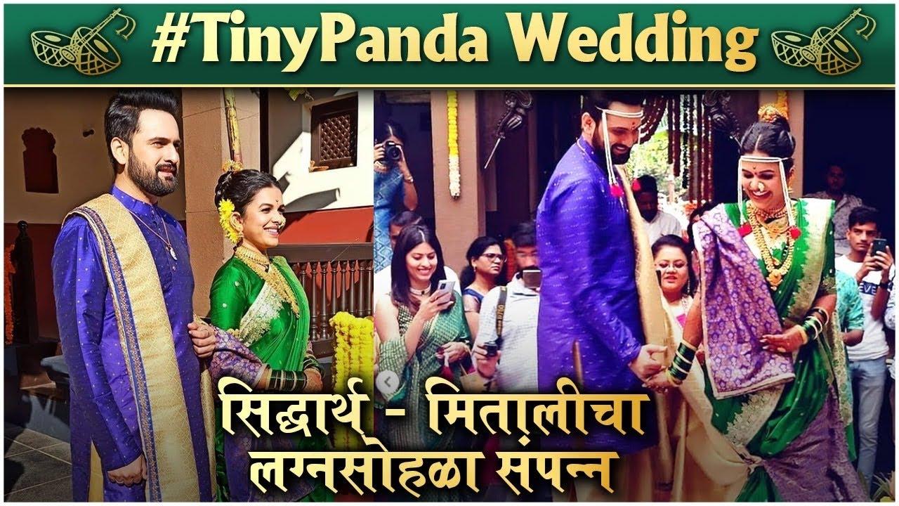 Siddharth-Mitali WEDDING: FULL WEDDING CEREMONY & RITUALS | सिद्धार्थ - मितालीचा लग्नसोहळा संपन्न