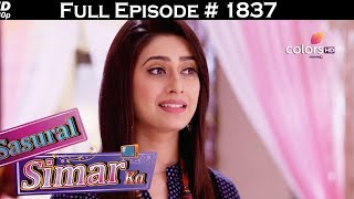 Sasural Simar Ka - 22nd May 2017 - ससुराल सिमर का - Full Episode (HD)
