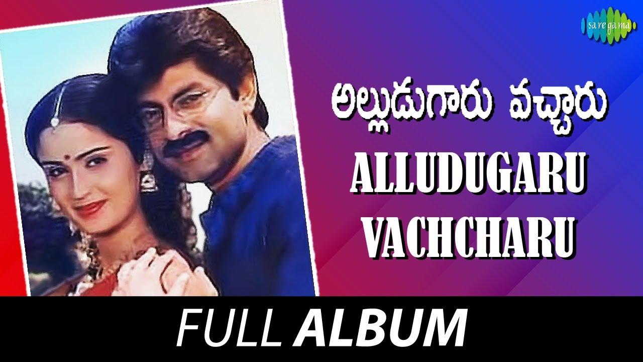 Alludugaru Vachcharu - Full Album | Jagapathi Babu, Abbas, Heera, Kousalya | M.M. Keeravani