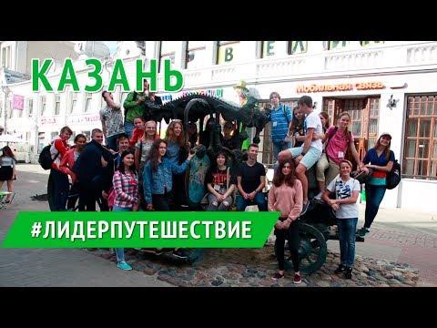 Детский лагерь-путешествие, как мы гуляем по городу