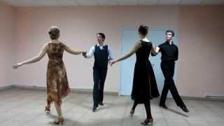 видео: Падеграс. Схема танца