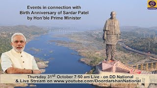 Events in connection with Birth Anniversary of Sardar Vallabhbhai Patel by PM  Narendra Modi – LIVE