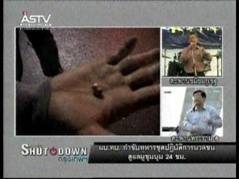 2014/01/15 ผบ.ทบ.กำชับทหารชุดปฏิบัติการมวลชน ดูแลผู้ชุมนุม 24 ชม.