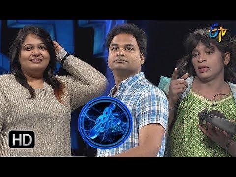 Genes   3rd February 2018  Full Episode   Madhunandan   Swapnika   ETV Telugu