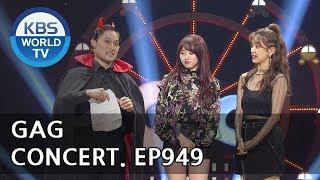 Gag Concert | 개그콘서트 [ENG/2018.05.26]