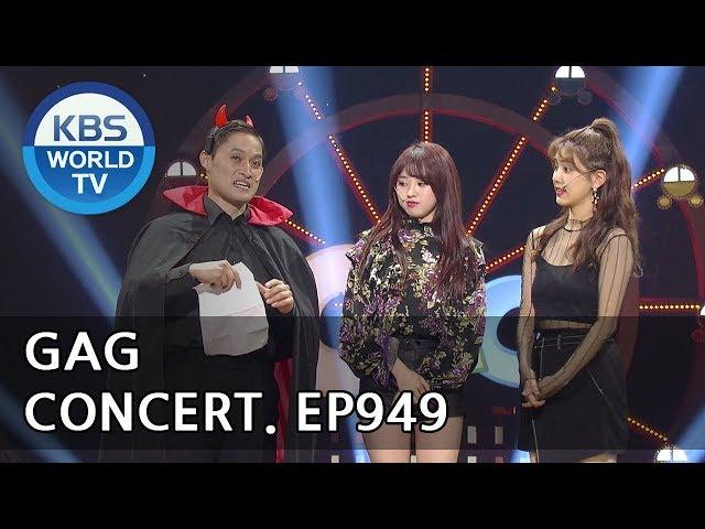 Gag Concert   개그콘서트 [ENG/2018.05.26]