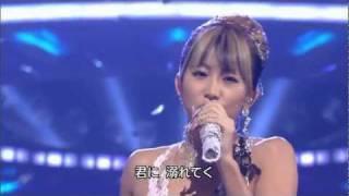 セクシー衣装 倖田來未 夢のうた HD thumbnail