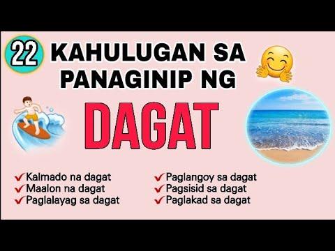 #27 KAHULUGAN SA PANAGINIP NG DAGAT O KARAGATAN / DREAMS AND MEANING OF SEA OR OCEAN
