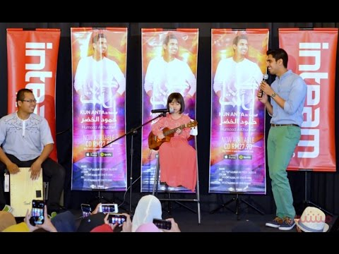 Humood Alkhudher feat Aryanna Alyssa  - Kun Anta (Meet & Greet @ Talent Lounge)